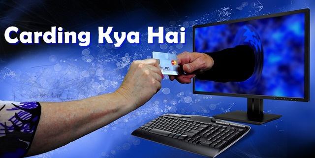 Carding Kya Hoti Hai Aur Kaise Kare - Hindi Yaar