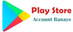 Google Play Store ID Kaise Banaye (Aasan Tarika)