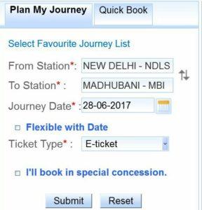 online railway ticket book