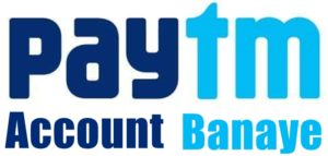 Paytm Account Kaise Banaye (Hindi Me)