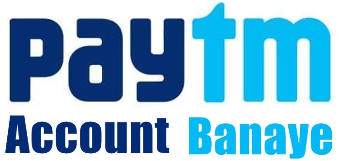paytm account banaye