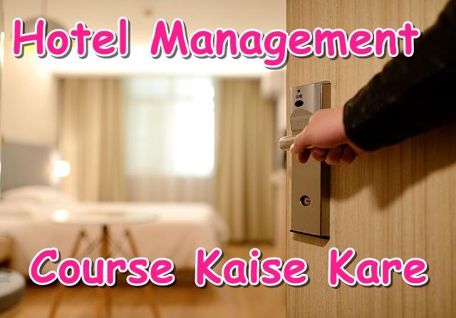 hotel management course