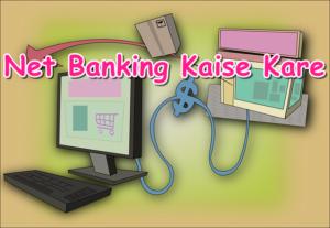 Net Banking कैसे करे (पूरी जानकारी)