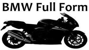 BMW Full Form: बीएमडब्ल्यू का फुल फॉर्म क्या है ?
