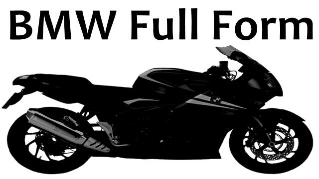 BMW Full Form: बीएमडब्लू का फुल फॉर्म क्या है ?