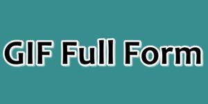 GIF Full Form: जीआइएफ़ फुल फॉर्म क्या है ?