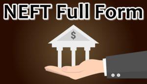 NEFT Full Form: एनईएफटी फुल फॉर्म क्या है ?